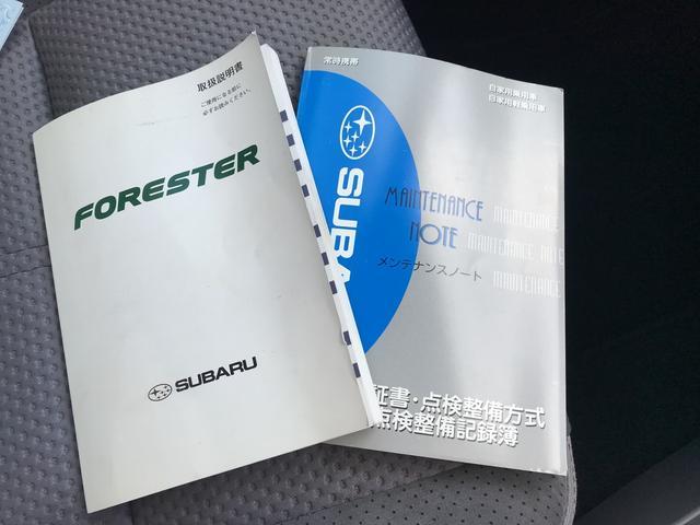 「スバル」「フォレスター」「SUV・クロカン」「岡山県」の中古車25