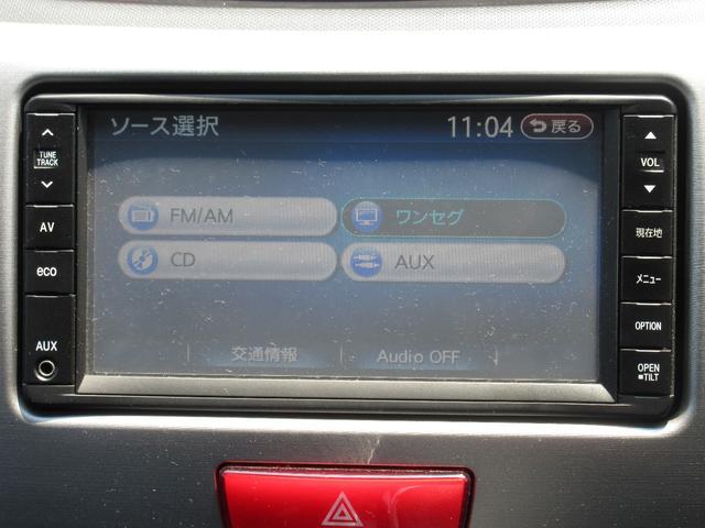 カスタム X ナビ スマートキー バックカメラ(12枚目)