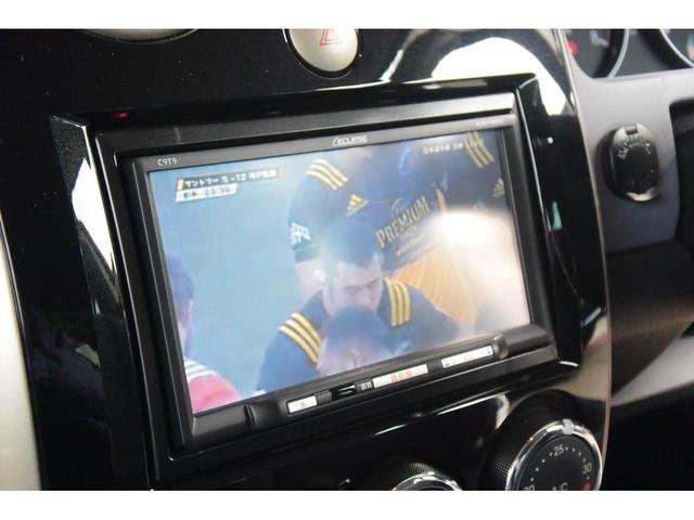 Cドレスアップパッケージ 禁煙車 ナビTV ETC(5枚目)
