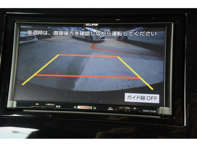 スパーダ・クールスピリット ホンダセンシング 両側パワスラ(16枚目)