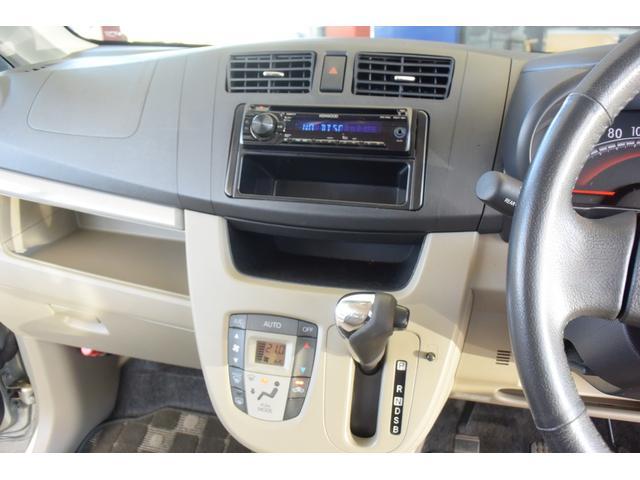 「スバル」「ステラ」「コンパクトカー」「岡山県」の中古車43
