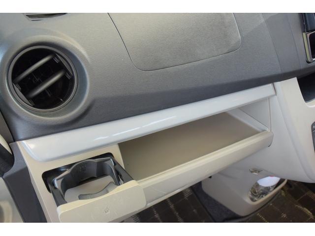 「スバル」「ステラ」「コンパクトカー」「岡山県」の中古車45