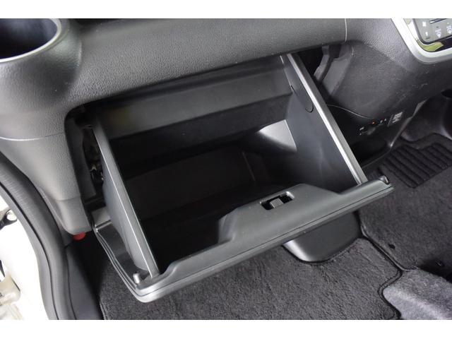 「ホンダ」「N-BOX」「コンパクトカー」「岡山県」の中古車44