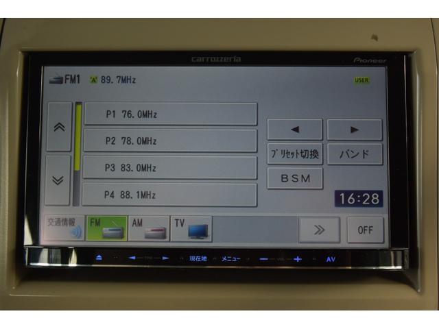 「スズキ」「アルトラパン」「軽自動車」「岡山県」の中古車9