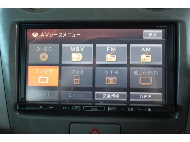 「日産」「ピノ」「軽自動車」「岡山県」の中古車9