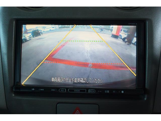 「日産」「ピノ」「軽自動車」「岡山県」の中古車11
