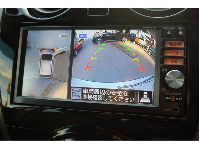 「日産」「ノート」「コンパクトカー」「岡山県」の中古車11