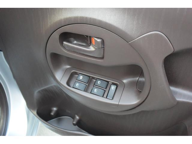 「トヨタ」「パッソ」「コンパクトカー」「岡山県」の中古車35