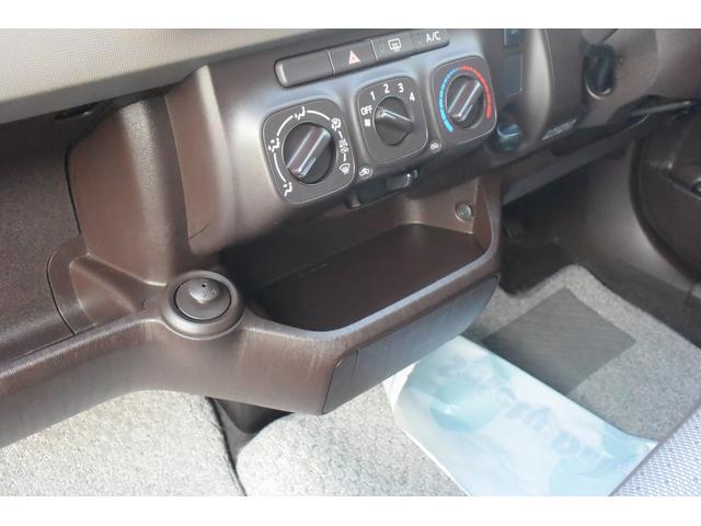 「トヨタ」「パッソ」「コンパクトカー」「岡山県」の中古車43