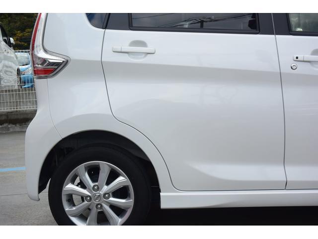 「日産」「デイズ」「コンパクトカー」「岡山県」の中古車52