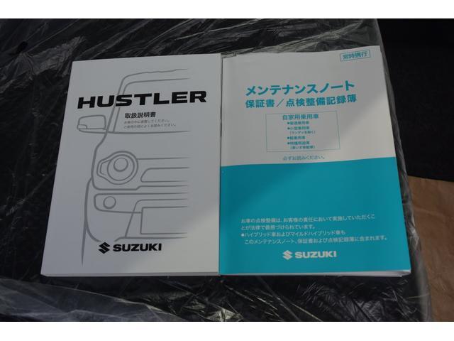 「スズキ」「ハスラー」「コンパクトカー」「岡山県」の中古車3