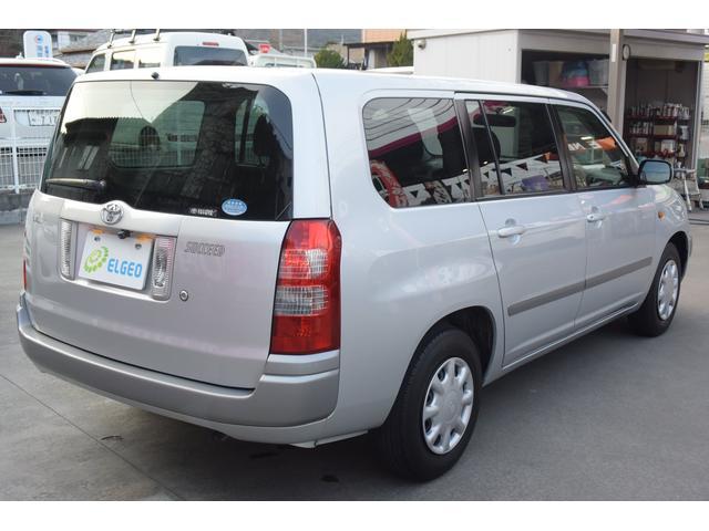 「トヨタ」「サクシードバン」「ステーションワゴン」「岡山県」の中古車2