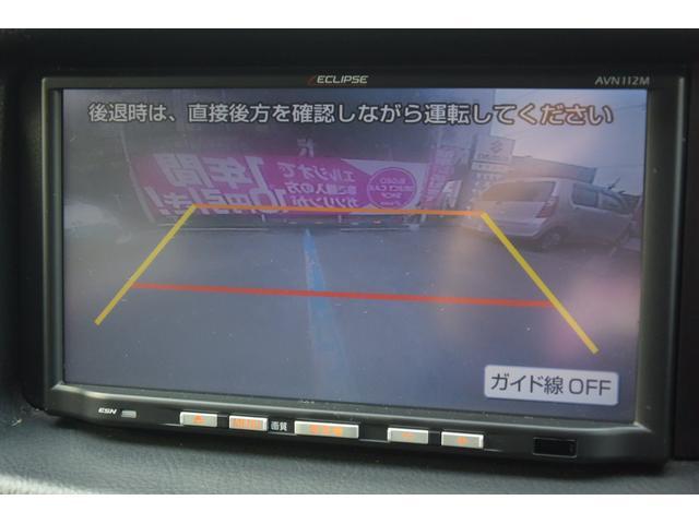 「トヨタ」「サクシードバン」「ステーションワゴン」「岡山県」の中古車10