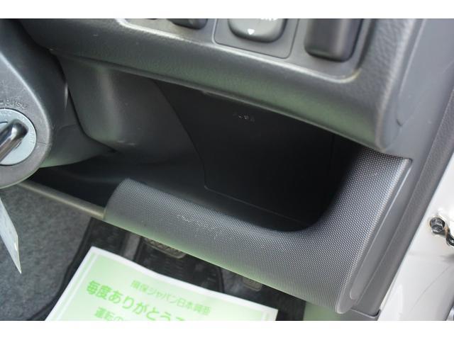 「トヨタ」「サクシードバン」「ステーションワゴン」「岡山県」の中古車43