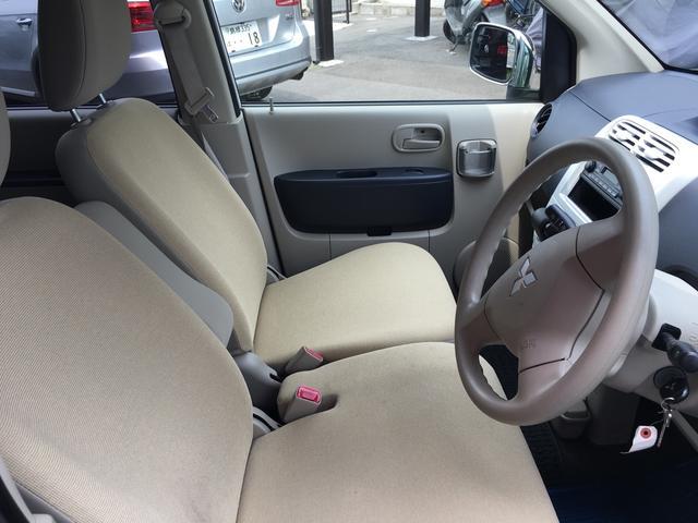 MX ワンオーナー セキュリティ CD ABS 軽自動車(8枚目)