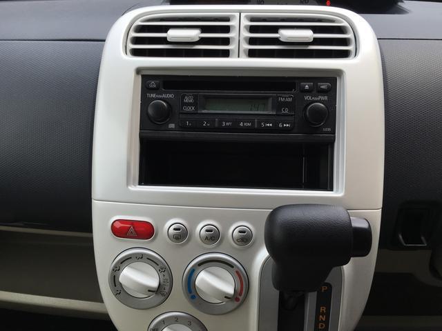 MX ワンオーナー セキュリティ CD ABS 軽自動車(11枚目)