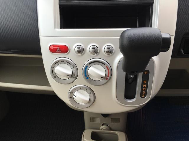 MX ワンオーナー セキュリティ CD ABS 軽自動車(12枚目)