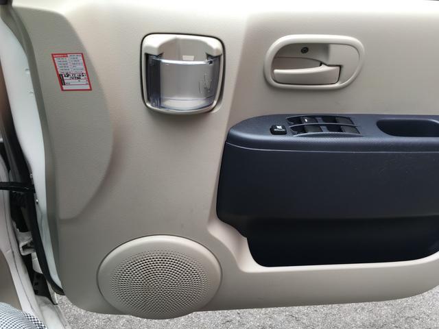 MX ワンオーナー セキュリティ CD ABS 軽自動車(13枚目)