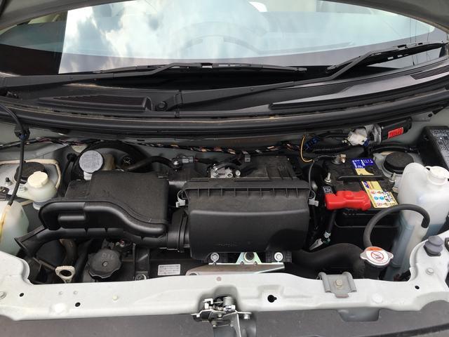 MX ワンオーナー セキュリティ CD ABS 軽自動車(18枚目)