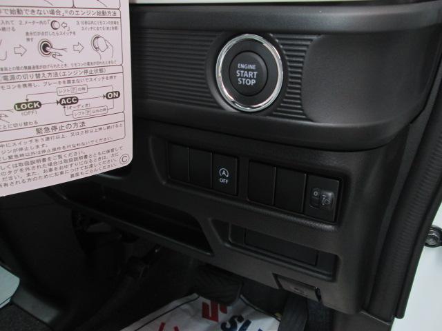 ハイブリッドG 4WD セーフティサポート付(12枚目)