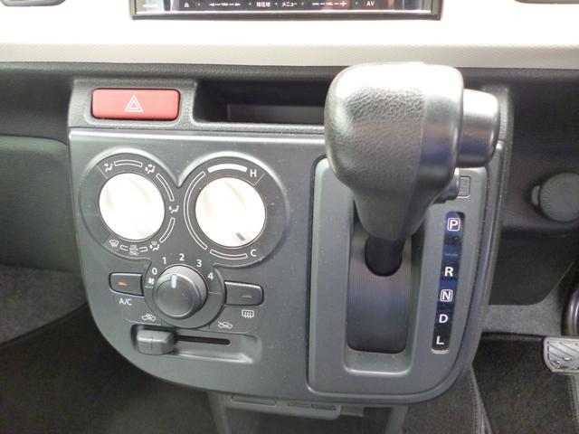 L 4WD.セーフティサポート.アイドリングストップ.エネチャージ.カーナビ.バックカメラ.シートヒーター.ヒーテッドドアミラー(11枚目)