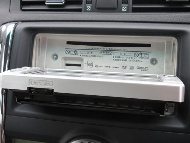 250G リラックスセレクション ナビ ETC パワーシート(19枚目)
