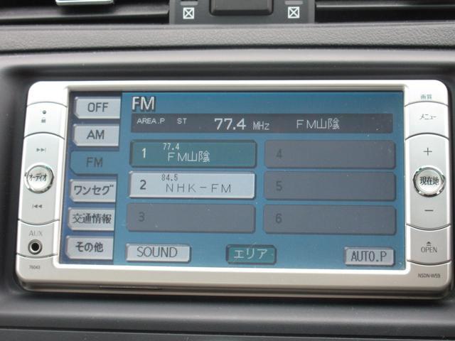 250G リラックスセレクション ナビ ETC パワーシート(20枚目)