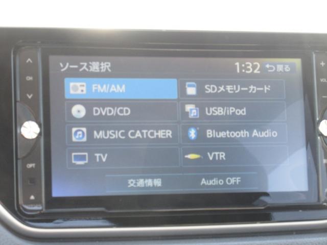 X SA ナビ TV ETC バックカメラ スマートアシスト(18枚目)