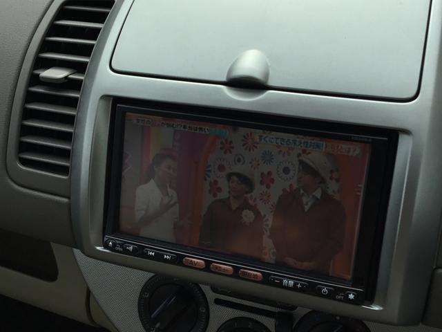 ライダー  ワンセグTV  HDDナビ  インテリキー(19枚目)