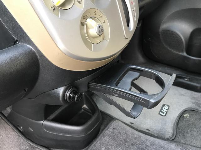 「ホンダ」「ライフ」「コンパクトカー」「岡山県」の中古車35
