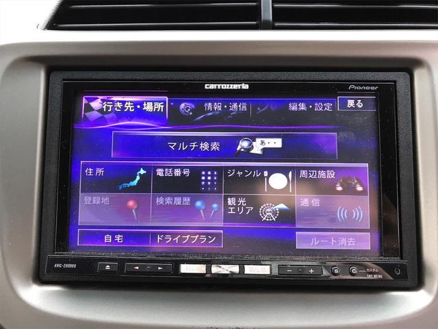 「ホンダ」「フィット」「コンパクトカー」「岡山県」の中古車12
