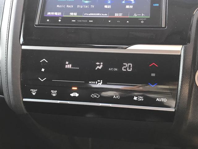 「ホンダ」「フィット」「コンパクトカー」「岡山県」の中古車26