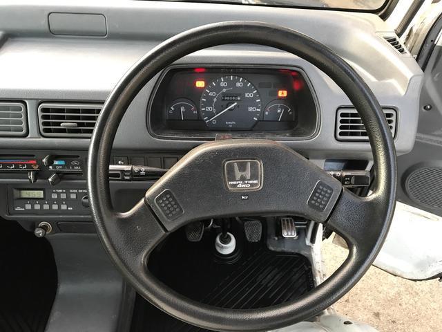 「ホンダ」「アクティトラック」「トラック」「岡山県」の中古車14
