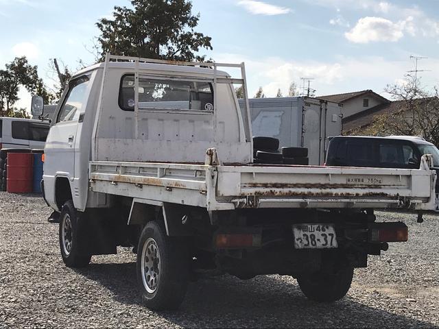 「三菱」「デリカトラック」「トラック」「岡山県」の中古車8