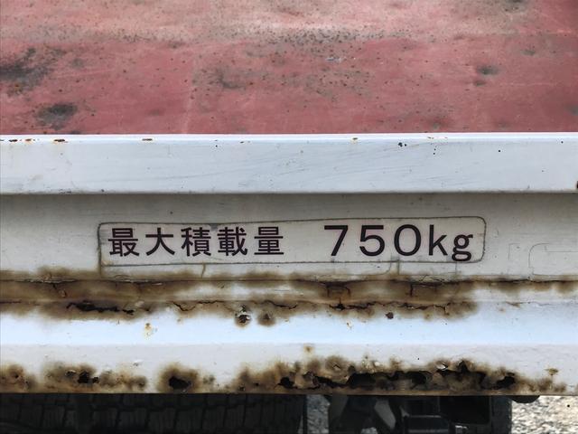 「三菱」「デリカトラック」「トラック」「岡山県」の中古車14