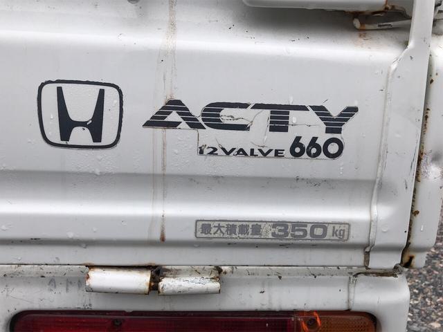 「ホンダ」「アクティトラック」「トラック」「岡山県」の中古車39