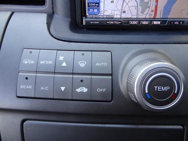 ホンダ ステップワゴン G スタイルエディション ナビTV HID 両側電動スライド