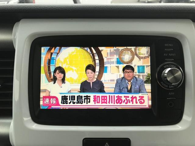TVはワンセグ視聴可能です!