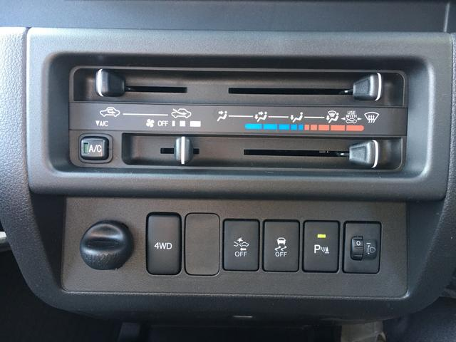 スタンダードSAIIIt 60th Thank you HIJET 4WD 届出済み未使用車 スタイリッシュパック 省力パック LEDヘッド&LEDフォグ メッキフロントグリル キーレス パワーウインドウ 足元マット バイザー(15枚目)