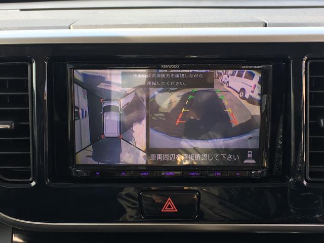 ハイウェイスター X アラウンドビューモニター インテリジェントキー キセノン 左側電動スライドドア ETC 純正アルミ(20枚目)