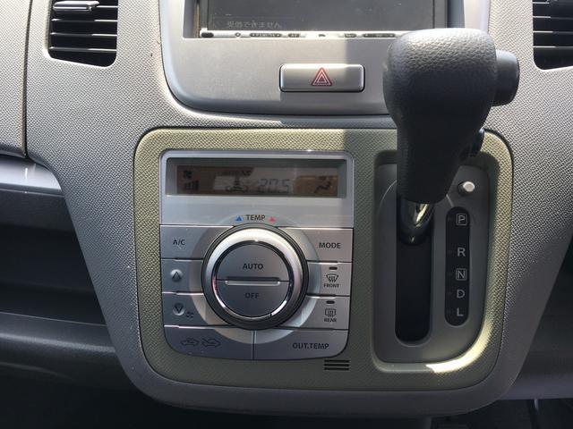 FXリミテッドII HDDナビ 地デジワンセグTV キーレスプッシュスタートシステム ETC 純正14インチアルミ オートエアコン HIDヘッドライト(11枚目)