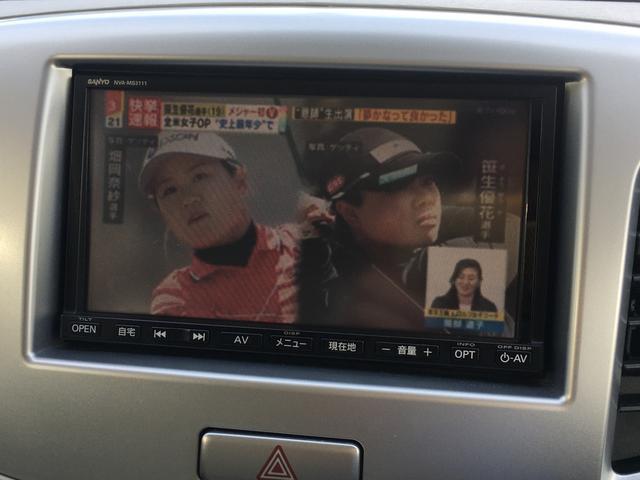 FX グー鑑定車 純正SDDナビ ワンセグTV 地デジ ETC オートエコン アイドリングストップ(15枚目)