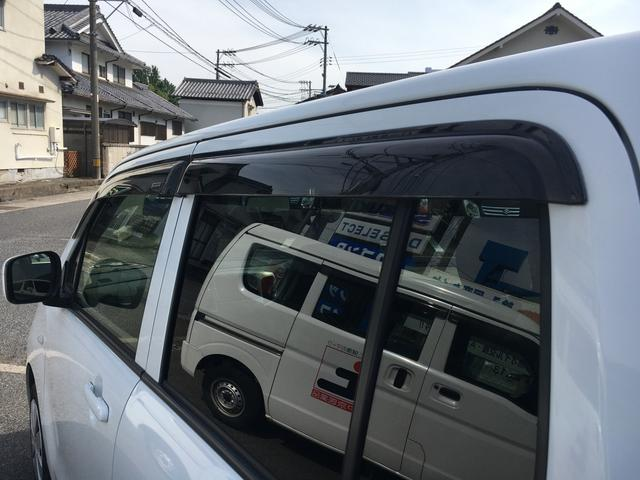 FX グー鑑定車 純正SDDナビ ワンセグTV 地デジ ETC オートエコン アイドリングストップ(23枚目)