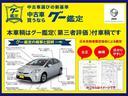 FX グー鑑定車 純正SDDナビ ワンセグTV 地デジ ETC オートエコン アイドリングストップ(37枚目)