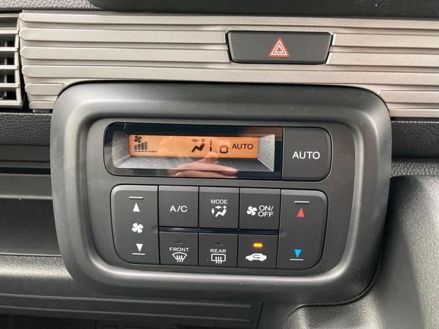 ファン・ターボホンダセンシング 届出済未使用車 ナビ装着用スペシャルパッケージ バックカメラ クルーズコントロール スマートキー 充電用USBジャック オートライト オートエアコン(10枚目)