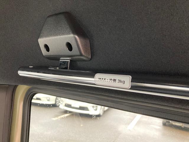ファン・ターボホンダセンシング 届出済未使用車 ナビ装着用スペシャルパッケージ バックカメラ クルーズコントロール スマートキー 充電用USBジャック オートライト オートエアコン(32枚目)