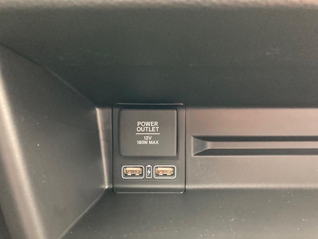 ファン・ターボホンダセンシング 届出済未使用車 ナビ装着用スペシャルパッケージ バックカメラ クルーズコントロール スマートキー 充電用USBジャック オートライト オートエアコン(35枚目)
