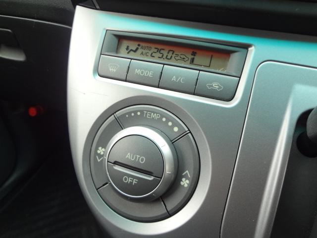 オートエアコンで温度調整も楽です♪
