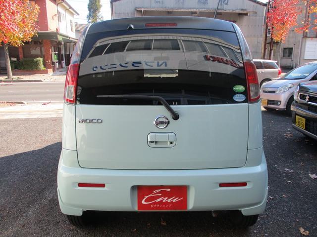 「日産」「モコ」「コンパクトカー」「島根県」の中古車3