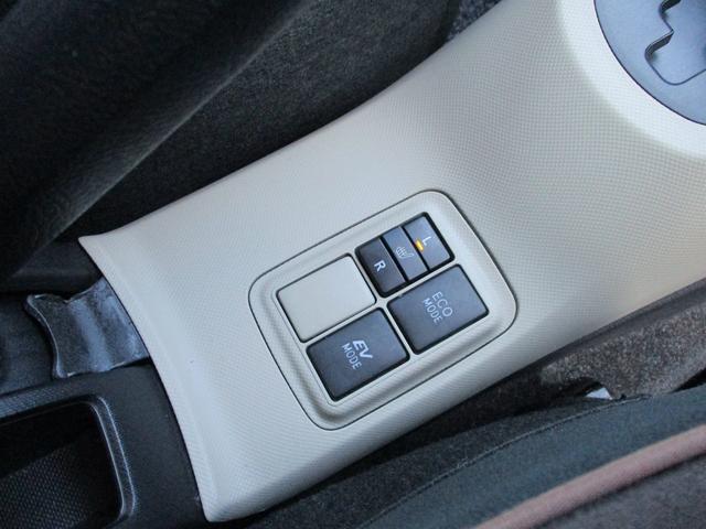 G HDDナビ バックモニター ETC ドライブレコーダー シートヒーター スマートキー(35枚目)